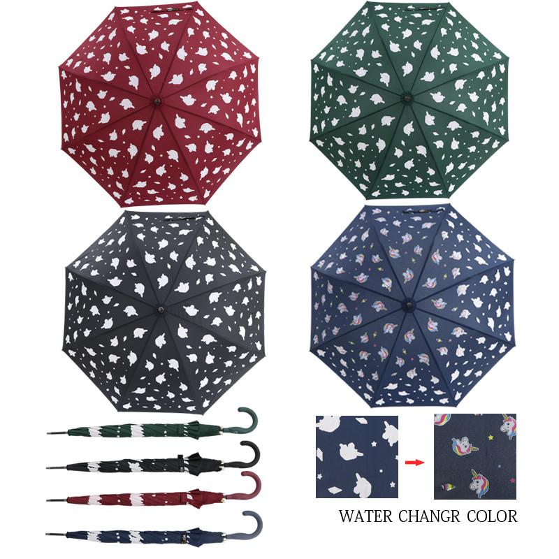 unicorn water change color umbrella